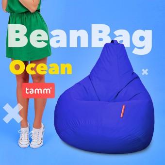 """Кресло-груша """"Bean Bag"""" Океан"""