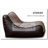 """Стильное кресло-лежак """"OTTOMAN"""" [Оттоман]"""
